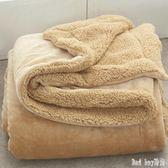 小毛毯被子雙層加厚保暖單人女辦公室沙發蓋腿午睡冬季珊瑚絨毯子 QQ12946『bad boy時尚』