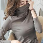 打底堆堆領打底衫女內搭半高領黑色長袖t恤女裝秋冬緊身春秋百搭上衣 町目家