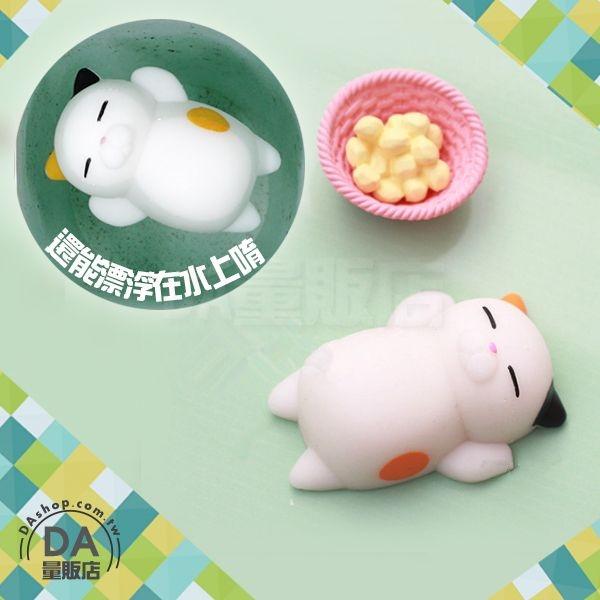 紓壓 捏捏樂 減壓 療癒 發洩 超萌 小波水球 玩具 兒童 小麵糰子 熊貓 雲朵 海豹 貓咪