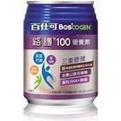 加贈5瓶 百仕可 BOSCOGEN 鉻護100營養素 250mLX24/箱