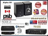 『盛昱音響』PSB ALPHA B1  / Marantz PM6006『Bluesound Node 2i 』無線串流聆聽組合