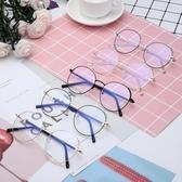 防藍光輻射眼鏡男女玩手機電腦保護眼睛圓框平光平鏡護目圓臉方臉