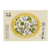 阿原肥皂-天然手工肥皂-綠豆薏仁皂 115g
