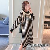 孕婦裝 MIMI別走【P52777】溫暖的懷抱 黑白條紋 柔感針織連衣裙 寬版長裙