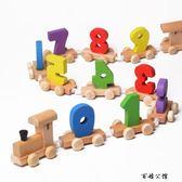 木質兒童益智玩具小火車學算術列車  百姓公館