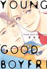 YOUNG GOOD BOYFRIEND(全)