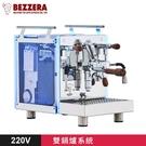 金時代書香咖啡 BEZZERA R Matrix MN 雙鍋半自動咖啡機 - 手控版 220V HG1053
