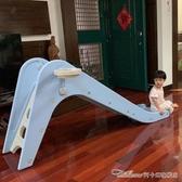 兒童滑梯滑梯兒童室內家用組合寶寶滑滑梯幼兒園加長小型玩具北歐YYJ 阿卡娜