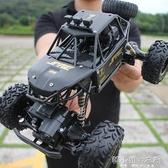 超大合金遙控汽車越野車充電動四驅高速大腳攀爬賽車男孩兒童玩具 韓小姐