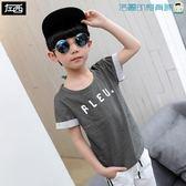 男童短袖T恤兒童純棉上衣【洛麗的雜貨鋪】