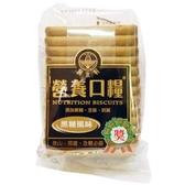 ●掬水軒營養口糧-黑糖--30包/箱【合迷雅好物超級商城】