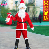 聖誕衣服聖誕老人服裝成人CY潮流衣服男士金絲絨服飾聖誕老公公裝扮套裝女 免運 CY潮流