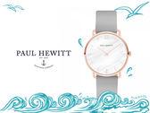 【時間道】PAUL HEWITT 美人魚系列簡約皮帶腕錶 /白珍珠母貝面灰皮 (PH-M-R-P-31S)免運費
