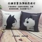 刺繡抱枕十字繡情侶抱枕一對簡單繡卡通臥室枕頭現代客廳沙發靠墊  Cocoa