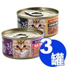 PANTOP邦比-貓餐罐80g 系列 x3罐 (隨機出貨3種口味各一罐、恕不挑款)