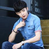 衣服男夏季新款牛仔短袖襯衫男士修身韓版潮流青少年百搭短襯衣薄 時尚潮流