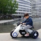 電動摩托車童車寶馬颶風6188兒童電動摩托車汽車男女小孩三輪車可坐人