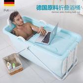 成人可折疊浴桶大人洗澡桶家用全身恒溫泡澡桶浴缸沐浴盆塑料加厚QM 依凡卡時尚