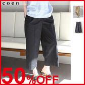 出清 七分寬褲 直條紋 斜紋棉 寬版褲 現貨 免運費 日本品牌【coen】
