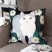 TROMSO風尚北歐抱枕-U224花和洋小灰貓
