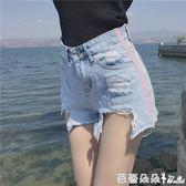 牛仔短褲女 春夏新款女裝高腰寬鬆顯瘦不規則破洞毛邊拼接學生牛仔闊腿短褲女 芭蕾朵朵