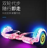 德國palor保利隆兩輪電動體感扭扭車代步兒童成人雙輪智慧平衡車 QM 向日葵小鋪