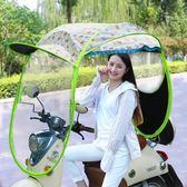 電動摩托車遮雨蓬棚防雨防曬雨傘遮陽傘全封閉新款女電瓶車棚雨棚 英雄聯盟