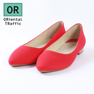素色舒適百搭平底鞋-雅緻紅(8602_R...