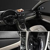 【內飾貼膜】寬15cm 汽車用3D碳纖維內裝貼紙 車身貼膜 中控台儀表板排檔桿改色貼