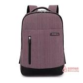 電腦後背包 電腦後背包15.6寸14寸17寸男女筆記本背包休閒旅行包 4色
