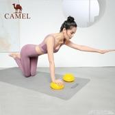 駱駝瑜伽球平衡半圓榴蓮球兒童家用按摩瑜珈球加厚玩具器材健身球 格蘭小鋪