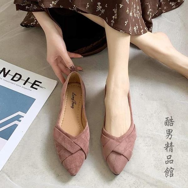 2020冬季新款網紅百搭尖頭淺口單鞋女韓版平底仙女風溫柔豆豆鞋子 向日葵生活館