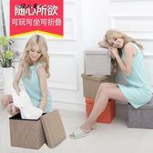 索樂多功能儲物換鞋凳折疊凳儲物凳子可坐人沙發折疊布藝玩具收納【櫻花本鋪】