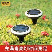 太陽能燈戶外草坪燈射燈