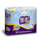 【南紡購物中心】雪柔小捲筒衛生紙(200張/60捲/箱)