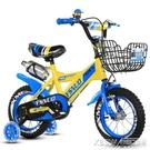 兒童自行車2-3-4-6歲男女寶寶童車12-14-16-18寸小孩子單車腳踏車CY『新佰數位屋』