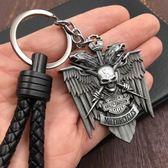 2018新款朋克重型機車創意摩托骷髏頭鷹金屬掛件汽車鑰匙扣復古禮·享家生活館