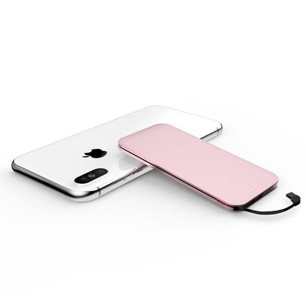 科勢20000M便攜超薄充電寶蘋果小米自帶線1W毫安通用迷你移動電源