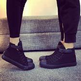 高筒帆布鞋男女單鞋全黑色平底韓版情侶鞋學生休閒潮女鞋【蘇迪蔓】