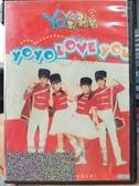 挖寶二手片-T04-275-正版CD-動畫【YOYO點點名3 CD單碟】YOYOTV(直購價)海報是影印