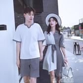 同色系情侶裝夏裝套裝2020新款韓版潮流短袖T恤男QLZ夏季連身裙女  夏季上新