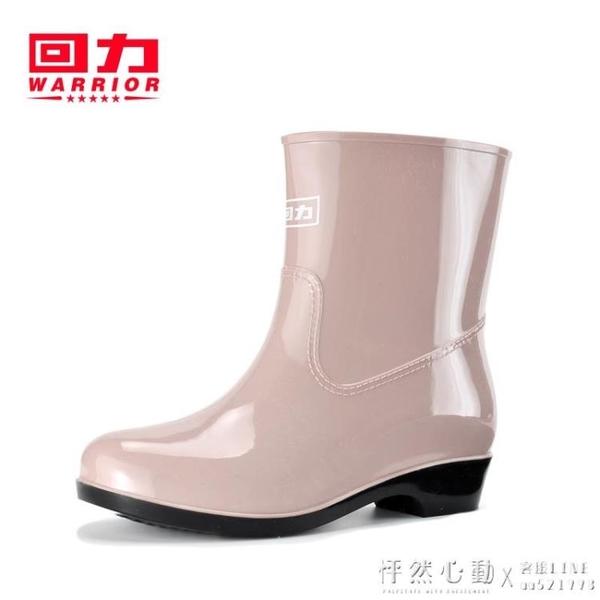 雨鞋女短筒成人雨靴女士時尚款防滑韓版可愛防水膠鞋水鞋 ◣怦然心動◥