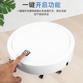 掃地機器人智慧掃地機器人懶人清潔器家居室內吸塵器公司充電禮盒款LX新品