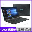 華碩 ASUS X560UD 閃電藍 512G SSD特仕升級版【i5 8250U/15.6吋/GTX 1050/遊戲筆電/Intel/Buy3c奇展】Vivobook X560U