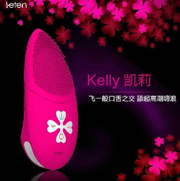 《蘇菲雅情趣用品》四葉草i智能系列.KELLY凱莉-靈舌按摩震動器 (聲控+影片互動+APP操控)