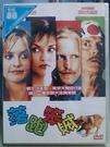 挖寶二手片-L06-026-正版DVD*電影【落跑笨賊】約翰克里斯*赫利西亞席維史東