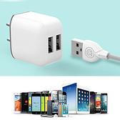 REMAX WK 察理充電器(套裝) 雙USB口 智能分流 2.1A快充 超強兼容性 充電器 買就送 - Micro線