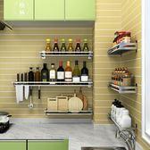 304不銹鋼免打孔廚房置物架墻上壁掛式收納儲物掛架 【格林世家】