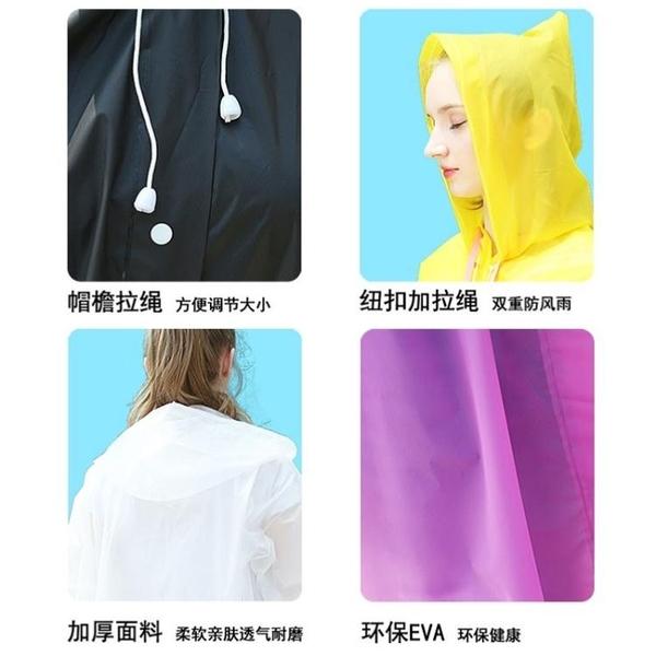 雨衣外套旅游登山徒步透明戶外加厚兒童男女通用便攜式一次性雨披