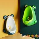 小便器男孩掛墻式小便池尿盆兒童馬桶站立坐便斗尿壺【淘嘟嘟】